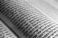 Regathering of Israel Bible Verses