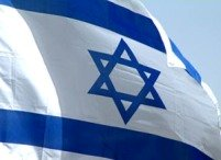 Israel: The Undeniable Sign